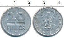 Изображение Дешевые монеты Венгрия 20 филлеров 1974
