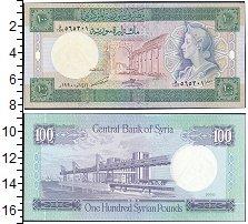 Изображение Боны Сирия 100 фунтов 1990  UNC- Античные развалины