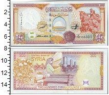 Изображение Боны Сирия 200 фунтов 1997  UNC-