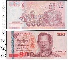 Изображение Боны Таиланд 100 бат 0  UNC- Король Таиланда