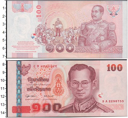 Картинка Банкноты Таиланд 100 бат  0