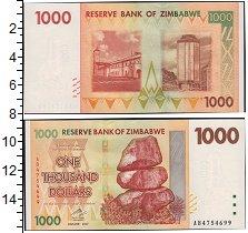 Изображение Боны Зимбабве 1000 долларов 2007  UNC- Камни Чиремба Здания
