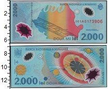 Изображение Боны Румыния 2000 лей 0  UNC- Солнечная система