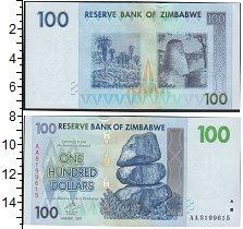 Изображение Боны Зимбабве 100 долларов 2007  UNC- Пальмы. Камни