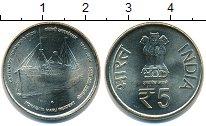 Изображение Мелочь Индия 5 рупий 2014 Медно-никель UNC-