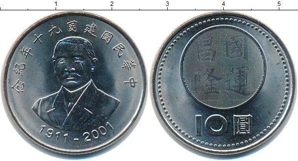 Картинка Мелочь Тайвань 10 юаней Медно-никель 2001