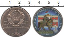 Изображение Цветные монеты СССР 1 рубль 1980 Медно-никель UNC-