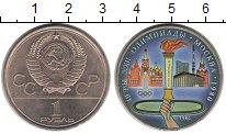 Изображение Цветные монеты СССР 1 рубль 1980 Медно-никель UNC- Игры XXII Олимпиады.