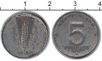 Изображение Монеты ГДР 5 пфеннигов 1950 Алюминий VF