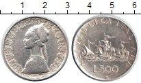 Изображение Монеты Италия 500 лир 0 Серебро XF Корабли Колумба