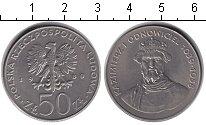 Изображение Монеты Польша 50 злотых 1980 Медно-никель UNC- Казимир I