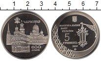 Изображение Мелочь Украина 5 гривен 2008 Медно-никель UNC- 600-летие Черновцов