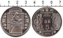 Изображение Монеты Украина 5 гривен 2010 Медно-никель Proof Ткачиха