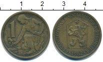 Изображение Барахолка Чехословакия 1 крона 1962