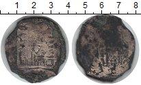 Изображение Монеты Испания 8 реалов 0 Серебро