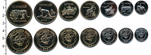 Изображение Наборы монет Тува Тува 2015 2015  UNC В наборе 7 монет ном