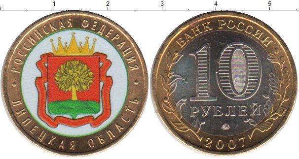 Цветные монеты продажа банкнотная бумага