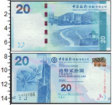 Изображение Боны Гонконг 20 долларов 2010  UNC-