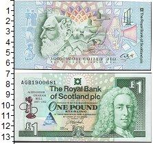Изображение Боны Шотландия 1 фунт 1997  UNC- Портрет Александра Г