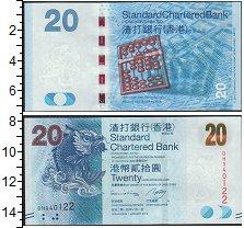 Изображение Боны Гонконг 20 долларов 0  UNC-