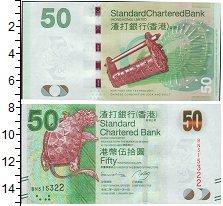 Изображение Банкноты Гонконг 50 долларов 0  UNC-