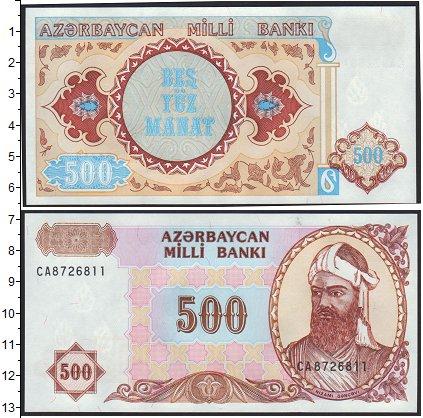 Картинка Боны Азербайджан 500 манат  0