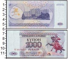 Изображение Боны Приднестровье 1000 рублей 1993  UNC-