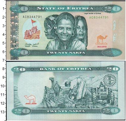 Картинка Банкноты Эритрея 20 накф  2012