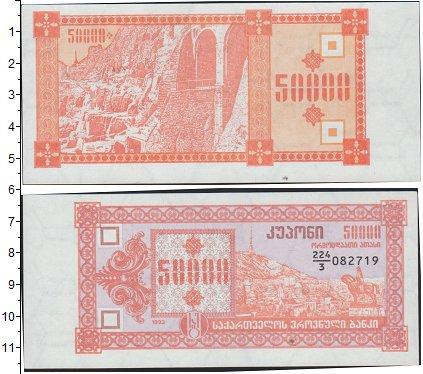 Картинка Банкноты Грузия 50.000 лари  0