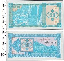 Банкнота Грузия 50 купонов 1993 UNC