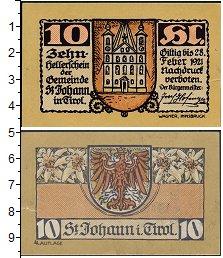 Изображение Банкноты Германия : Нотгельды 10 геллеров 1921  XF