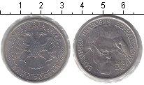 Изображение Монеты Россия 1 рубль 1993 Медно-никель UNC- 130 лет со дня рожде