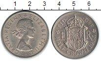 Изображение Монеты Великобритания 1/2 кроны 1966 Медно-никель UNC-