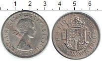 Изображение Монеты Великобритания 1/2 кроны 1966 Медно-никель UNC- Елизавета II