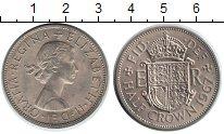 Изображение Монеты Великобритания 1/2 кроны 1967 Медно-никель UNC- Елизавета II