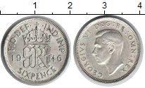 Изображение Монеты Великобритания 6 пенсов 1946 Серебро XF Георг VI