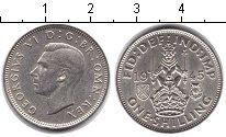 Изображение Монеты Великобритания 1 шиллинг 1945 Серебро UNC-