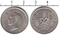 Изображение Монеты Великобритания 1 шиллинг 1946 Серебро UNC- Георг VI