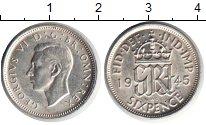 Изображение Монеты Великобритания 6 пенсов 1945 Серебро XF Георг VI