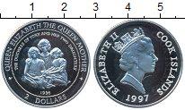 Изображение Монеты Острова Кука 2 доллара 1997 Серебро Proof- Елизавета II. Герцог
