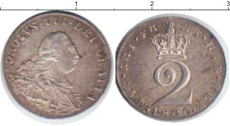 Картинка Монеты Великобритания 2 пенса Серебро 1800