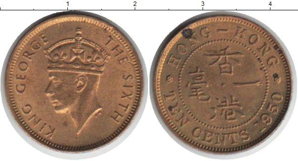 Картинка Монеты Гонконг 10 центов  1950