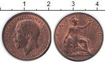 Изображение Монеты Великобритания 1 фартинг 1920  XF Георг V