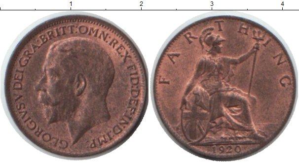 Картинка Монеты Великобритания 1 фартинг  1920