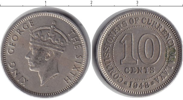 Картинка Монеты Малайя 10 центов Медно-никель 1948