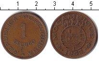 Изображение Монеты Мозамбик 1 эскудо 1953 Медь XF