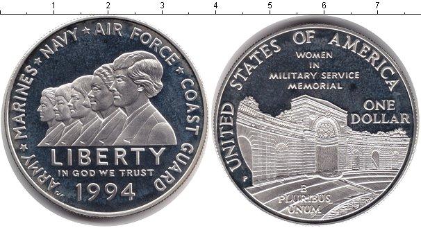 Купить серебряную монету америки недорого 1 доллар 1994 года.