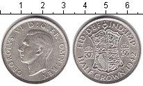 Изображение Монеты Великобритания 1/2 кроны 1942 Серебро UNC- Георг VI