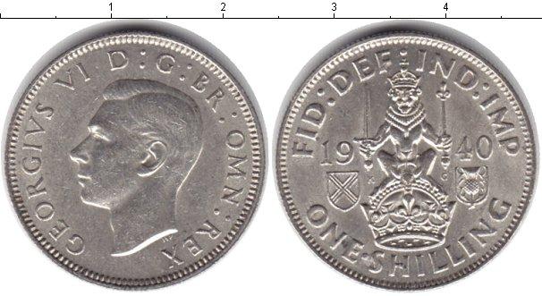 Картинка Монеты Великобритания 1 шиллинг Серебро 1940