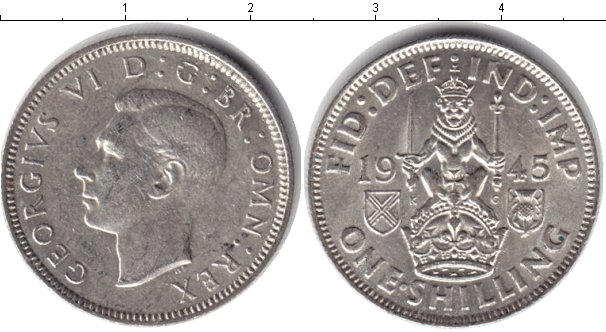 Картинка Монеты Великобритания 1 шиллинг Серебро 1945
